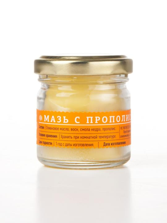 Ointment wax-propolis, 50 ml